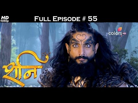 Shani - 20th January 2017 - शनि - Full Episode (HD) thumbnail
