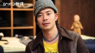 Lee ジーパン批評 No.003 石井大知さん