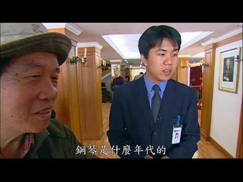 台灣-大陸尋奇-EP 1313-直航城市(一) / 粵鄉十方(十一)
