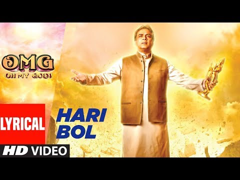 Hari Bol Lyrical Video | Oh My God | Akshay Kumar, Paresh Rawal