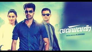New Tamil Movie Valiyavan Review : Director Saravanan Update