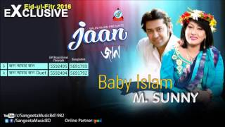 Jaan - Baby Islam - Full Audio Album - Sangeeta Eid Exclusive 2016