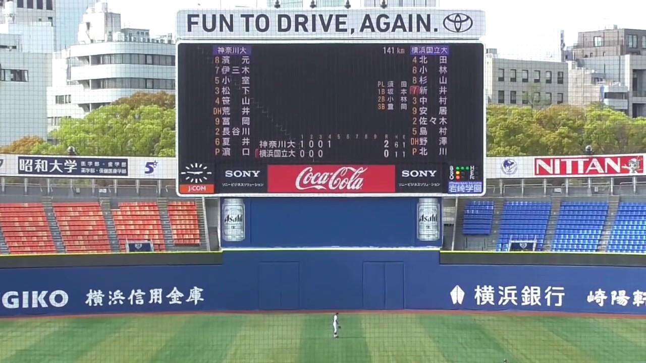 濱口遥大の画像 p1_32