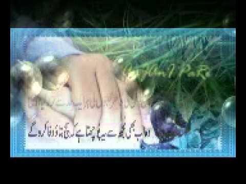 Chor K Na Ja O Piya Tujhko Mainey Ye Dill Dey Diya-------parooo !00------- video