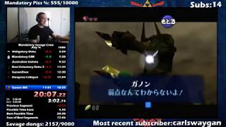 Ocarina of Time Any % Rite of Passage #15: HOW TO NOT DIE TO GANON   RichardSage