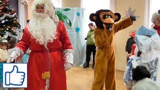 НОВОГОДНИЙ УТРЕННИК! Новогоднее представление ч4! Новогоднее видео для детей! Danya Boy!