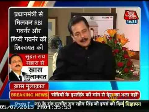 TIKKY BHAI Saharasri Subrata Roy Sahara Exclusive Interview on Aaj Tak News