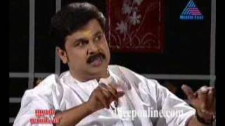 Star Ragging : Dileep V/s Nadirsha - Part 2