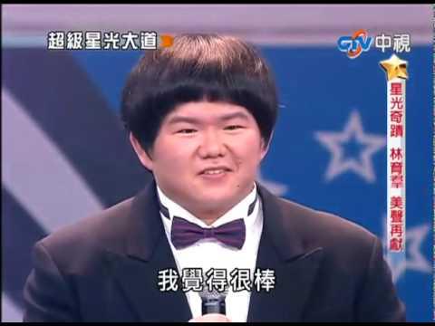 Lin Yu Chun - My heart will go on (HD)