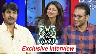 Jambalakidi Pamba Movie Team Special Chit Chat | #SrinivasReddy | #SiddhiIdhane
