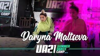 Daryna Maltseva | Kiya Lacey - Down | UA21 SDC 2018