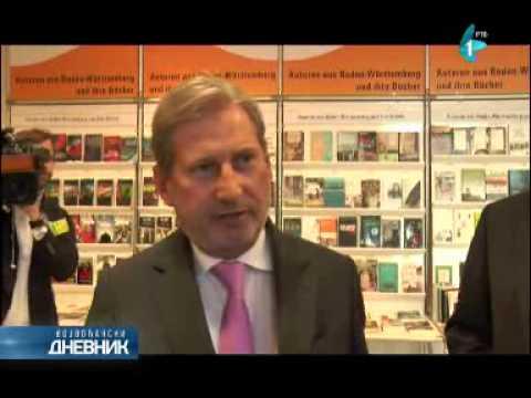 Han: Želimo ceo Zapadni Balkan u EU