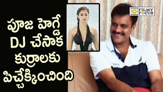 Director Sriwass about Pooja Hegde in DJ Movie Affect on Sakshyam Movie