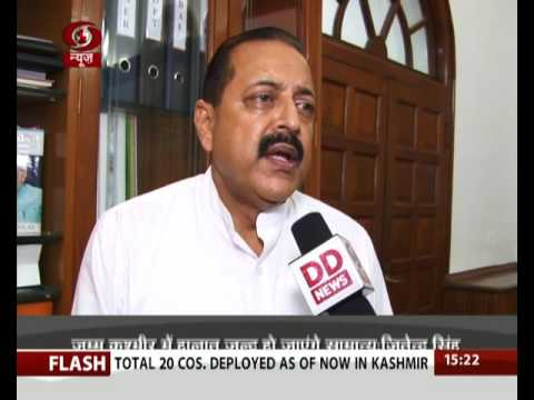 Minister of State, PMO Dr. Jitendra Singh exclusive talks with DD News