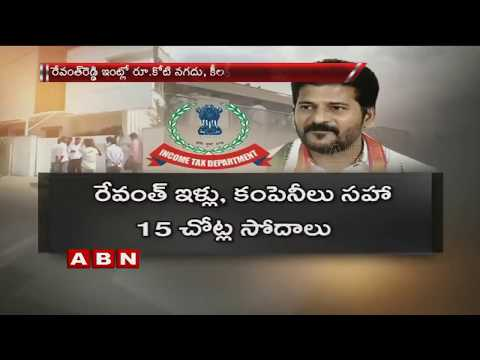 Brief Story About Revanth Reddy Properties, IT Raids Continues | ABN Telugu