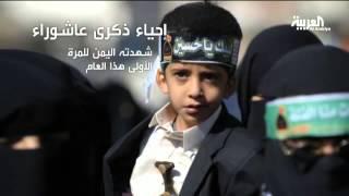 كيف خطف الحوثي المذهب الزيدي إلى إيران؟
