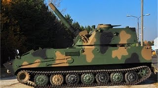HSW 120 mm self-propelled mortar carrier wheeled chassis armoured Poland Polish defence industry