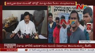 Chinna Rajappa Responds on Kidari Sarveswar Rao Demise | Alerts AP Politicians | NTV