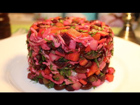 Винегрет с красной фасолью. Salad with red beans.