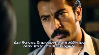 KARADAYI - ΚΑΡΑΝΤΑΓΙ 2 ΚΥΚΛΟΣ ΕΠΕΙΣΟΔΙΟ 46 (DVD 10) PROMO 3 GREEK SUBS
