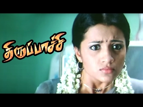 Thirupachi | Thirupachi Tamil Movie Scenes | Vijay makes fun of Trisha | Vijay Trisha Comedy Scene