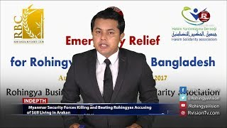 Rohingya Daily News 13 October 2017
