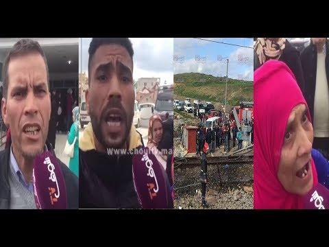 من أمام مستشفى محمد الخامس بطنجة..شهادات صادمة عن فاجعة قطار