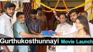 Gurthukosthunnayi New Movie Launch 2019 | New Movie Opening | Gurthukosthunnayi