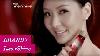 BRAND's InnerShine New Ruby Collagen Essence Oral Beauty Supplement Range