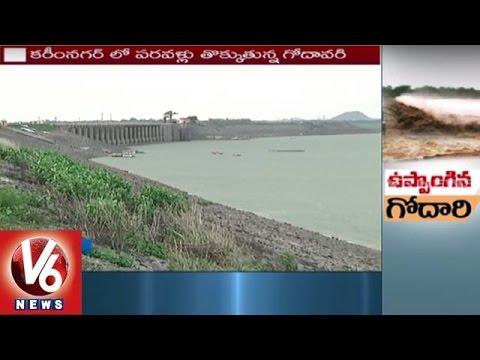 Heavy Rains in Karimnagar and Adilabad Districts | Godavari in Full Spate | V6 News