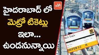 Hyderabad Metro Rail Ticket Price   Latest Telanagana News