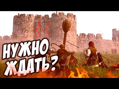 Mount & Blade 2 Bannerlord - ШТУРМЫ И ОСАДЫ! ШЕДЕВР!