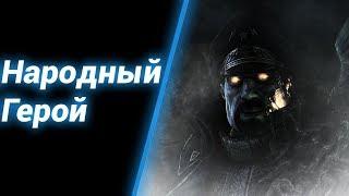 Кандидат от Роя [Stukov: Man Or Monster] ● StarCraft 2