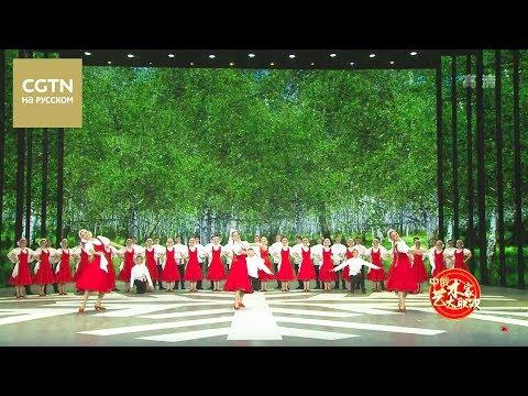 Предлагаем вам насладиться просмотром русского танца Лето в исполнении ансамбля Моисеева [Age 0+]