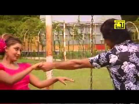 Hot Bangla Remix Song   Youtube video