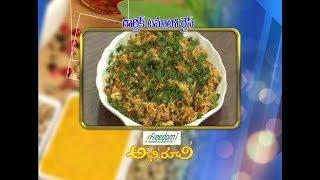 Garlic Tomato Rice  | Abhiruchi | 18th August 2017 | ETV Telugu
