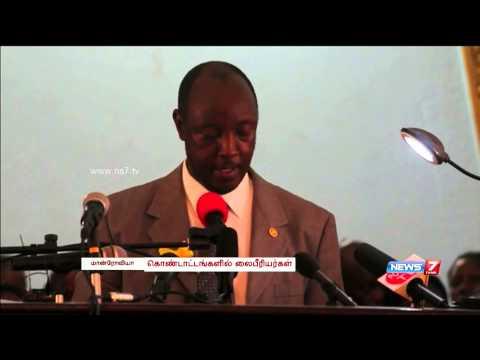 Ebola-free party in Liberia | World | News7 Tamil