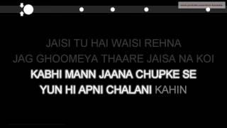 Jag Ghoomeya Karaoke Male Version | Sultan | Salman Khan | Anushka Sharma