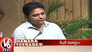 10 PM Hamara Hyderabad News | 14th December 2017  Telugu News