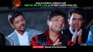 Pashupati Sharma's New official Dohori Song | Rangashala Jatri (रंगशाला जत्री)
