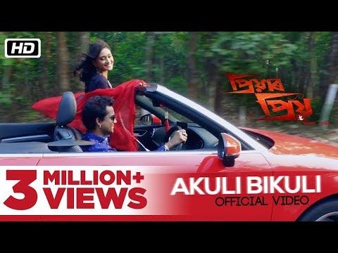 Akuli Bikuli   Official Video   Priyar Priyo   Zubeen Garg   Nahid Afrin