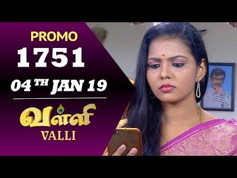 VALLI Promo | Episode 1751 | Vidhya | RajKumar | Ajay | Saregama TVShows Tamil