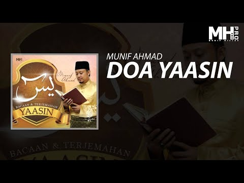 Youtube doa yasin