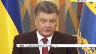 Законы порошенко 2016 год