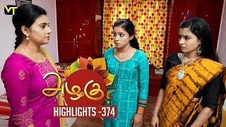 Azhagu - Tamil Serial | அழகு | Episode 374 | Highlights | Sun TV Serials | Revathy | Vision Time