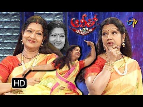 Alitho Saradaga | 1st October 2018 |  Prabha (actress)  | ETV Telugu