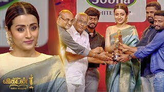 I REGRET for not DIRECTING Trisha - Legendary Director | Ananda Vikatan Cinema Awards 2018