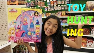 Toy Hunting Play Doh, My Lie Pony, Frozen,Shopkins, Monster High and Hello Kitty|B2cutecupcakes