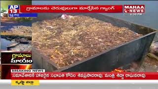 Fish Lake Mafia in Krishna District