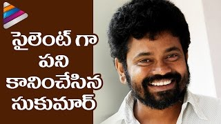 Sukumar Shocks with his New Movie | Sukumar Writings Latest Movie Details | Telugu Filmnagar
